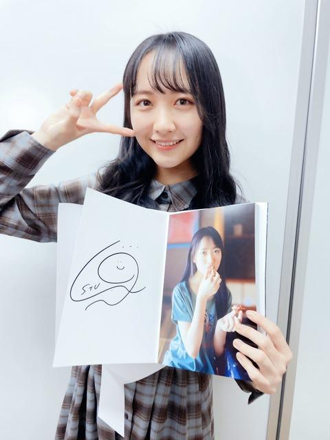【STU48】石田千穂ヲタさん、中央線の人身事故に巻き込まれた結果駅のホームでオンラインサイン会をしてしまう