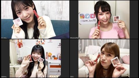 【NMB48】難波自宅警備隊「みんなで春メイク!」吉田朱里が若手メンバーにメイク指導