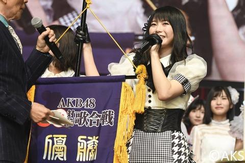 【AKB紅白】横山由依「堺さん、楽器が出来るんですか?????」