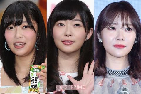 【朗報】美容整形外科医「指原莉乃の顔が変わったのは歯列矯正、加齢による顔痩せとメイク」