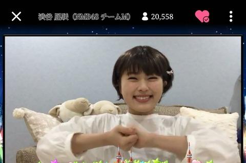 【NMB48】渋谷凪咲「大阪の貧乏人が大好きな無料イベントやでwww」