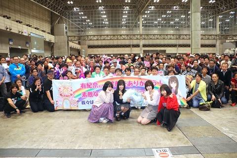 【SKE48】これが矢作有紀奈を支える精鋭たちだ!