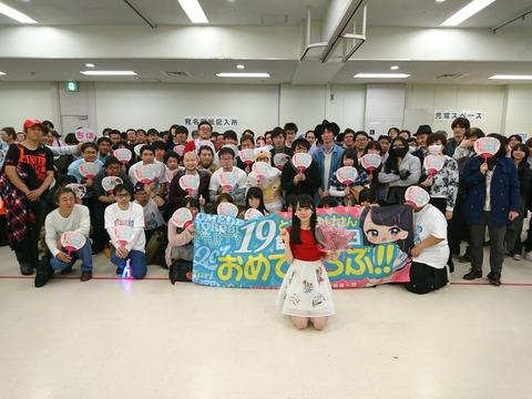 【画像】STU48土路生優里の生誕祭の客層www
