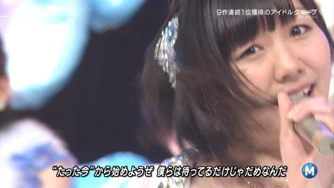 【SKE48】須田亜香里の不細工弄りのしにくさって何なの?