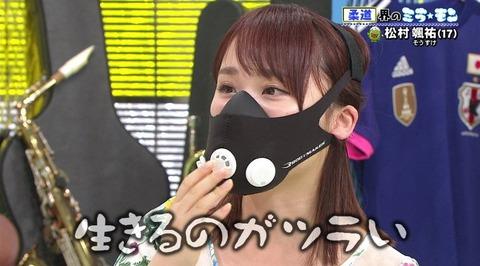 【AKB48】高橋朱里と高橋みなみになってから毎週「ミライ☆モンスター」を見てる