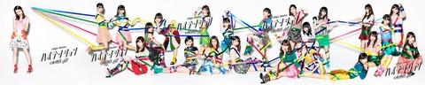 AKB48のミリオンに売れた感じがしないのはなぜだろう?