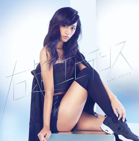 【AKB48】藤田奈那のソロシングル、12,378枚で週間ランク10位に