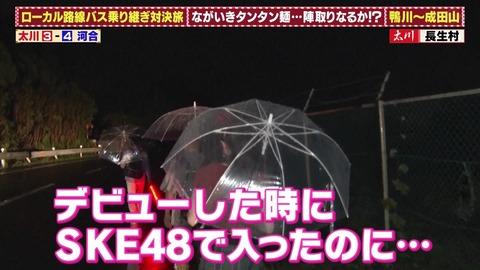 【SKE48】松井珠理奈「アンチ(AKBヲタ)のせいでアイドル辞めようと思った」