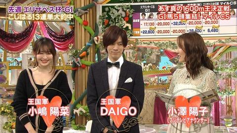 【画像】陽菜ちゃんがテレビでお●ぱい丸出しwww