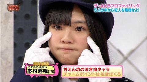 【HKT48】あおいたん(17歳) 『妹の学費払ってる』【本村碧唯】