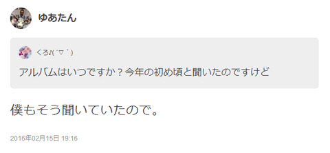 湯浅にSKE48のアルバムの発売時期を聞いた結果wwwwww