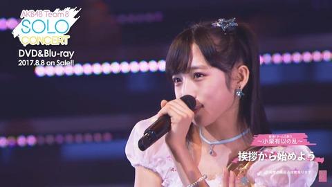 【AKB48】もう51stシングルのセンターって小栗有以でいいだろ