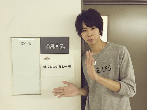 【SKE48】ユーチューバーはじめしゃちょーがSKEと共演【ユニット対抗戦】