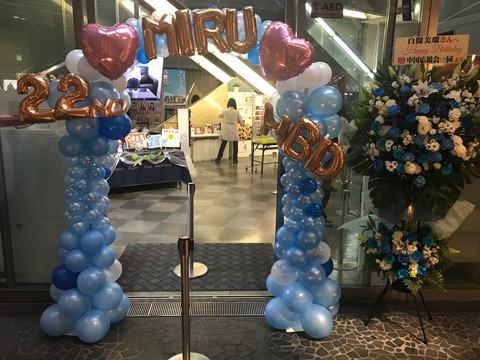 【朗報】NMB48白間美瑠の生誕祭に中国からお祝いのお花が届く