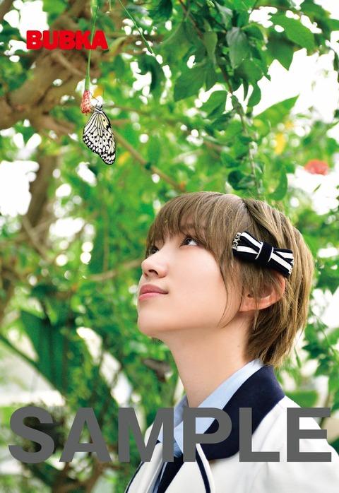 【NMB48】太田夢莉の穴ががっつり丸見えになってしまう