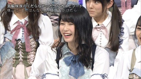 【悲報】ミュージックフェアで宮脇咲良、ゆいはんに実質奈良ネタをぶっこむwww【エセはんなり感】