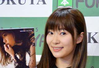 【HKT48】指原莉乃「私の写真集は綺麗なエロ本」