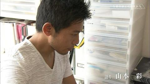 【朗報】NHKドキュメンタリーにさや姉キタ━━━(゚∀゚)━━━!!【NMB48・山本彩】