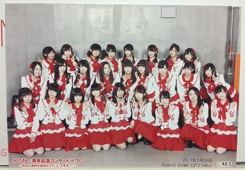 【悲報】NGT48の全国・個別握手会、新潟市内での開催なし