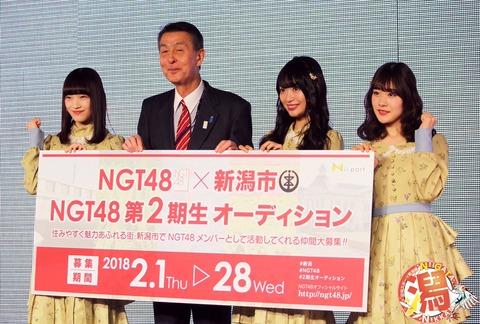 【NGT48】今村支配人「2期生は20~25人ほしい」
