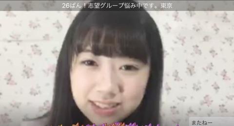 【AKB48G】 ドラフト3期生に、みるきーソックリの子発見!!!
