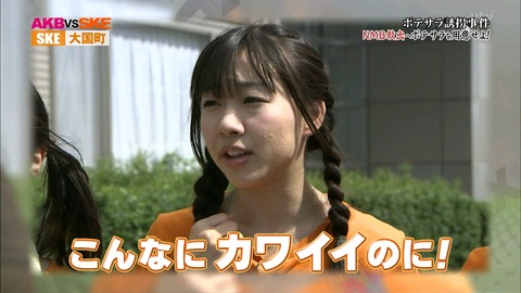 【SKE48】須田亜香里と柴田阿弥っていい体してるよな