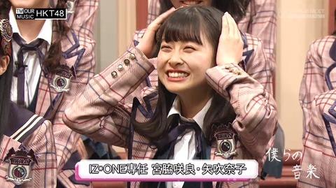 【HKT48】松岡はな&植木南央「(咲良と奈子は)染まった、アッチの女になった」西川貴教「引くよね~」
