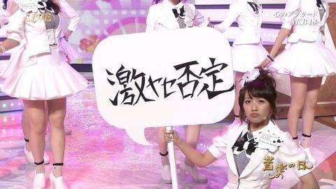 AKB48G初代総監督・高橋みなみ「総監督時代はストレスで体重落ちました」