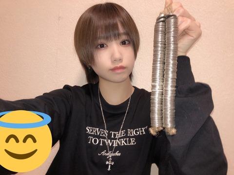 【NMB48】水田詩織が親から貰ったお年玉wwwwww