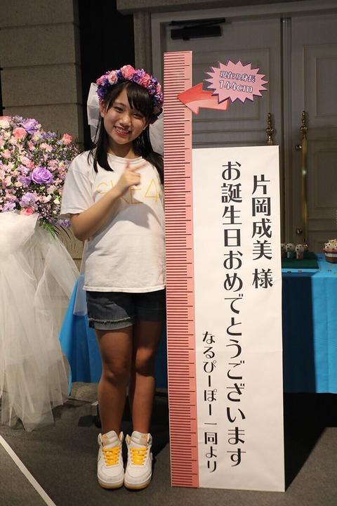 【SKE48】松井珠理奈より顔デカいやつ見つけた!!!