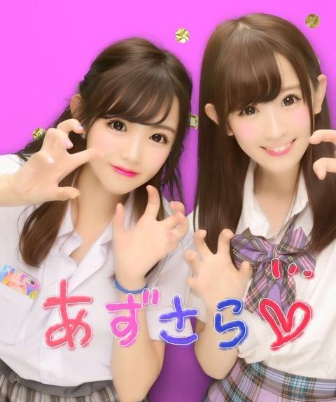 【朗報】USJ物販でNMB48武井紗良が唾液のプレゼントwww