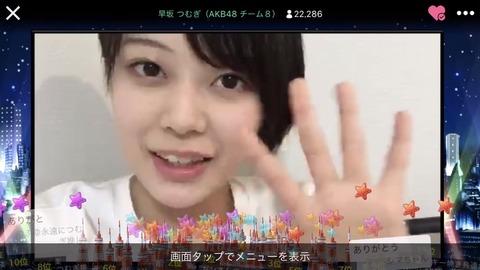 【AKB48】チーム8早坂つむぎって城ちゃんみたいに戻ってくる気がする