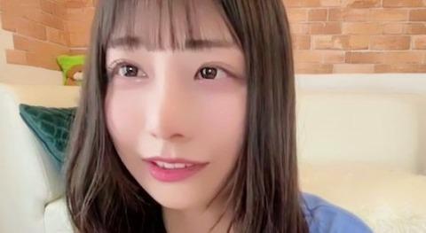 【AKB48】チーム8鈴木優香さん、SRで号泣してしまう・・・