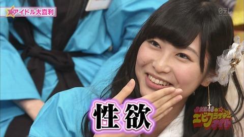 【SKE48】エビフライデーナイトがAKB48Gの番組で一番面白かった