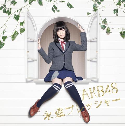 【AKB48】史上最高に可愛かったメンバーって誰?