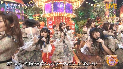 【AKB48G】今年だけで49人が卒業発表。はっきり言って異常だろ
