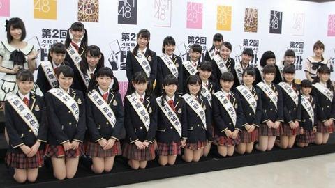 【AKB48G】入るグループを間違えてしまった不運なドラフトメンバーと言えば?