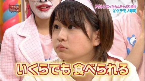 島田晴香の新しいニックネームを考えよう
