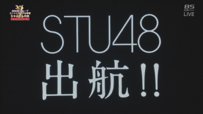 STU48の画像 p1_24