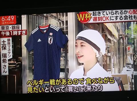 【元AKB48】15期卒業生の土保瑞希さんの現在がこちら!!!