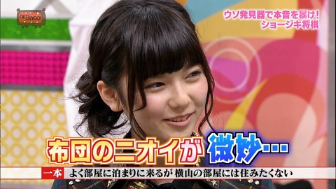 【AKB48】昔のAKBINGOって面白かったよな