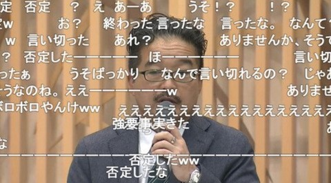 【NGT48暴行事件】朝日新聞記者「新潟日報、TeNYにご挨拶させていただきました。新潟で嬉しい『つながり』ができました」