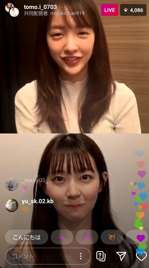 【元AKB48G】レジェンドOGが夢の共演キタ━━━(゚∀゚)━━━!【板野友美・渡辺美優紀】