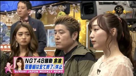 【NGT48暴行事件】吉田豪「秋元康はAKSじゃないから関係ない」サンジャポメンバー「関係あるわw」