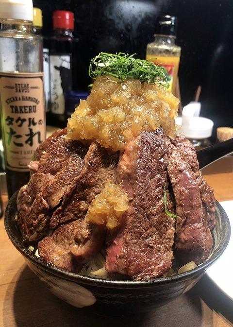 【AKB48】チーム8山本瑠香が食べたステーキ丼のボリュームがハンパない!