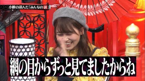 【AKB48】小嶋真子「アキラさんのあれみてないですからね!本当に!笑」【水曜日ダウンタウン】
