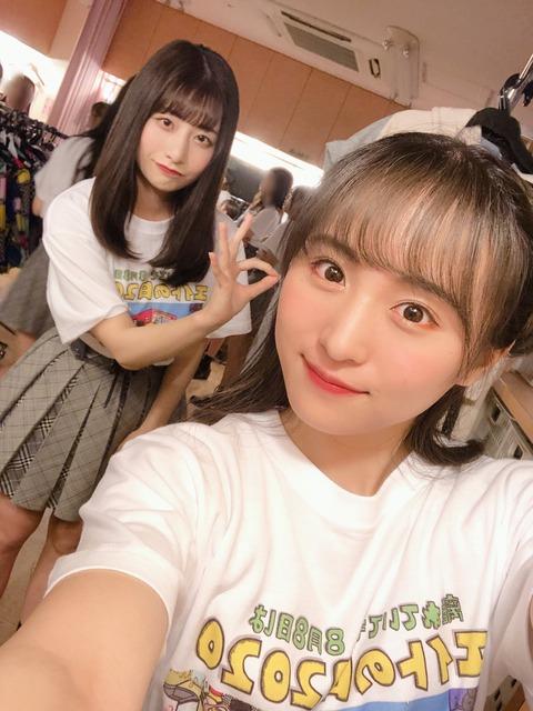【悲報】なぎちゃん、ゆうかりんに公開処刑される【AKB48・坂口渚沙・鈴木優香】