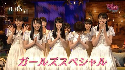 【STU48】瀧野由美子さん、やっぱりデカい