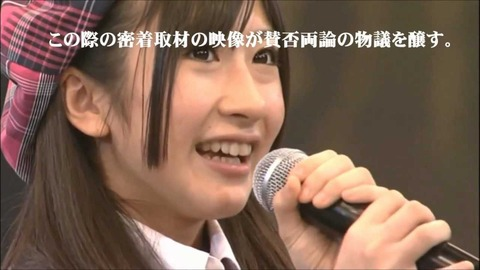 【AKB48】石田晴香の思い出を語ろうぜ【卒業】
