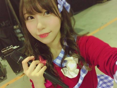 【NGT48】宮島亜弥が休養を発表「心身ともに優れない状態」